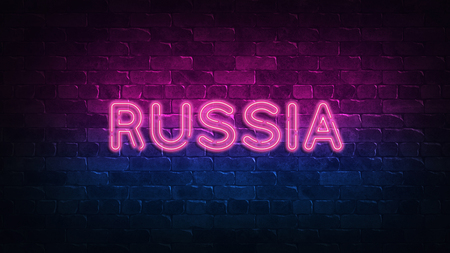 Russia neon sign. purple and blue glow. neon text. Brick wall lit by neon lamps. Night lighting on the wall. 3d illustration. Trendy Design. light banner, bright advertisement