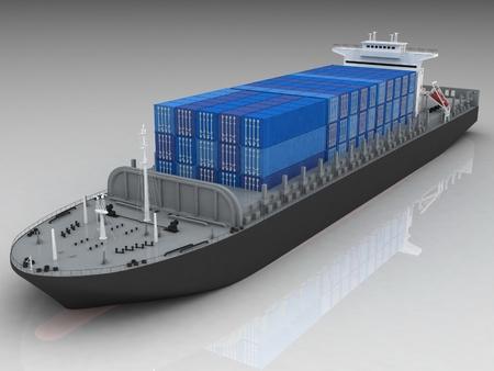 cargo vessel: Cargo ship Stock Photo