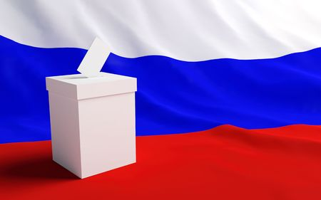 elector: vote Russia Stock Photo