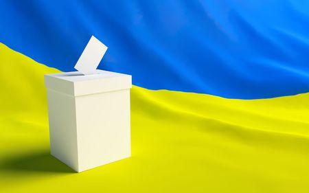 vote Ukraine Stock Photo - 5664886