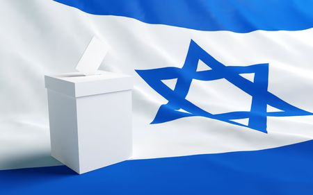 Israel vote Stock Photo - 5664867