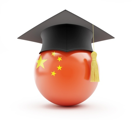 examiert: education in china on a white background