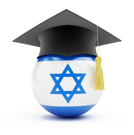 education in israel on a white background Foto de archivo