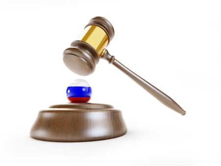 venality: Russia gavel on a white background Stock Photo