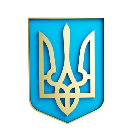 emblem of ukraine: emblem of ukraine on a white background