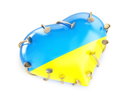 hobnail: heart with the flag of ukraine nailed Stock Photo