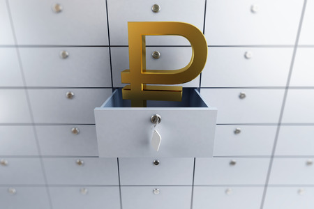 depository: ruble sign opened empty bank deposit cell . 3D illustration Stock Photo