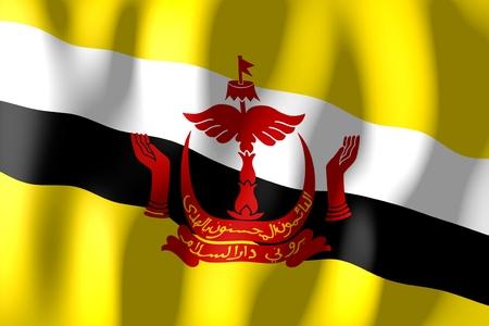 Brunei - flag Stock Photo