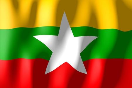 Burma - flag Фото со стока