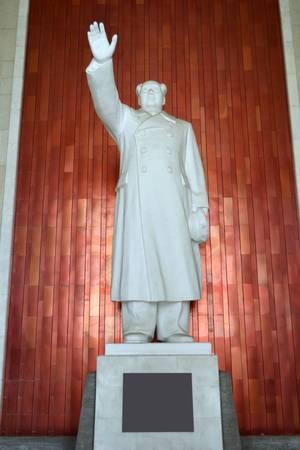 Mao Zedong, China Reklamní fotografie