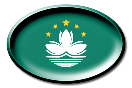 macau: Flag of Macau Stock Photo