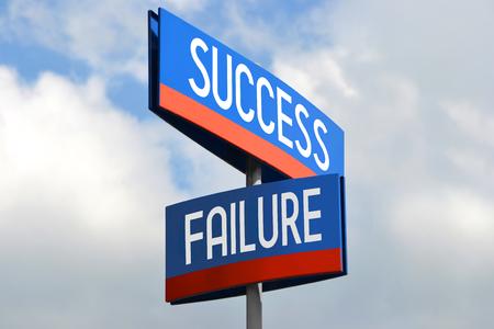 Success and failure street sign Zdjęcie Seryjne