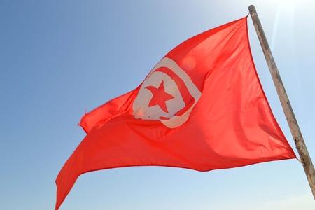 Tunisia - flag