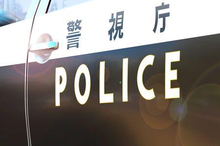 Police car door - accident/ crime news/ breaking news - Japan