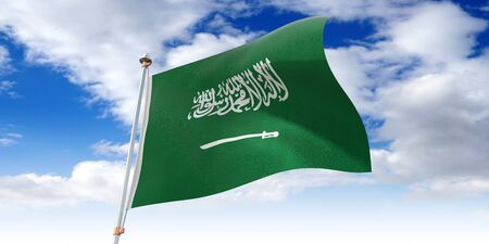 Saudi Arabia - waving flag - 3D illustration