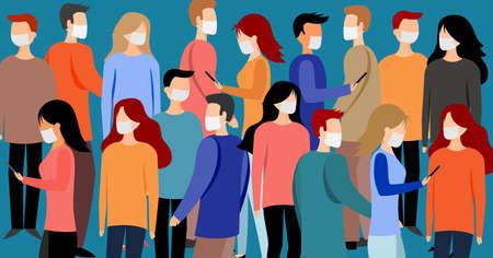 Group of people wearing face masks - smog, coronavirus (covid-19, SARS-CoV-2) concept - vector illustration