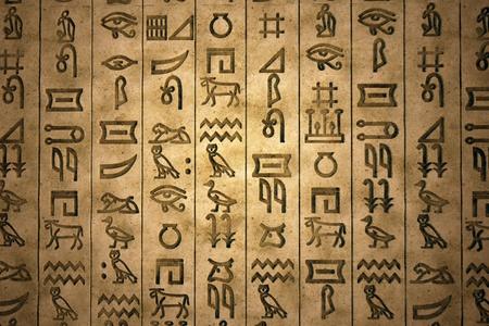 Zestaw znaków starożytnego systemu pisania, hieroglifów. Jest to znane jako system pisma najstarszego alfabetu. Zdjęcie Seryjne