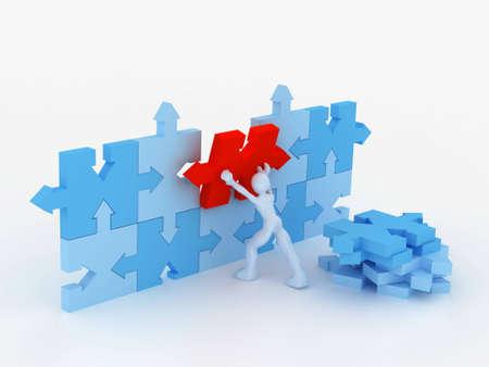 metaphorical: puzzle concept Stock Photo