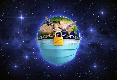 Concept Of Planet Earth In Chains And Locked Zdjęcie Seryjne