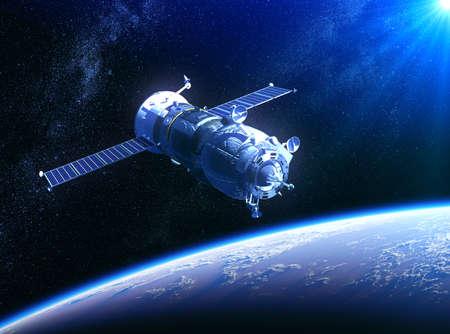 Russian Cargo Spacecraft In The Rays Of Sun Reklamní fotografie