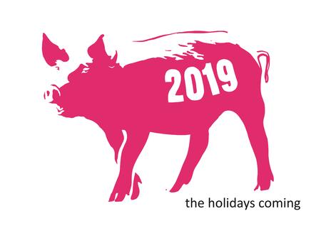 pig banksy coming Иллюстрация
