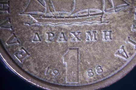 euro area: Micro Photo of a Drachma
