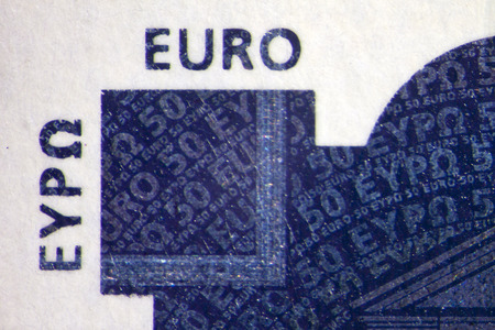 monetary devaluation: Micro Photo of a Hologram on an Euro Bill Stock Photo
