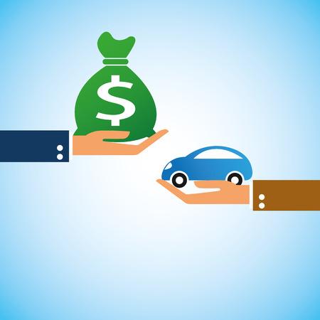 手は、お金の車をもたらす