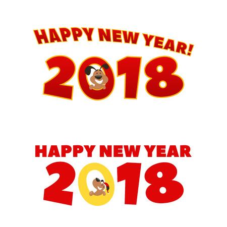 新しい年と、図から覗いて子犬碑文  イラスト・ベクター素材