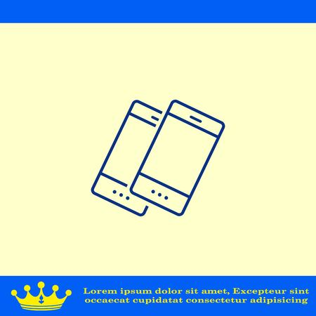 pleasing: The handset, phone icon , vector illustration. Illustration