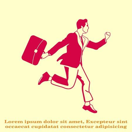 running businessman: running businessman. Vector illustration.