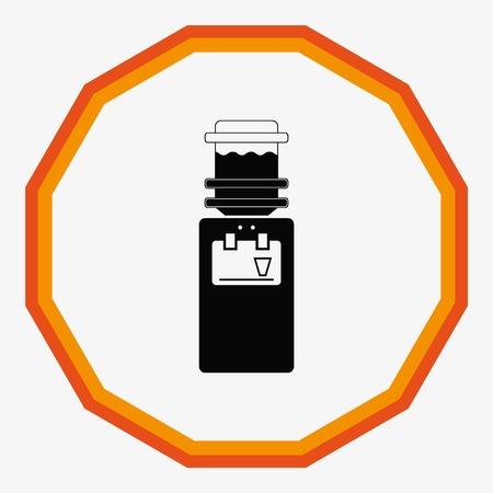 Water Cooler icon, vector illustration. Illustration