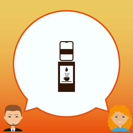 dispenser: Water Cooler icon, vector illustration. Illustration