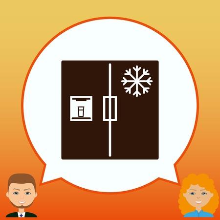 Home appliances icon. Refrigerator icon. Vector illustration. Kitchenware. Illustration