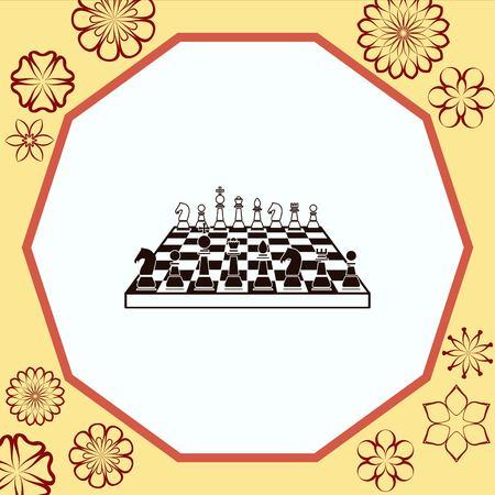 icon chess pieces, vector illustration. Illustration