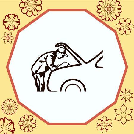 Automotive repair, Car Mechanic Vector Icon. Illustration