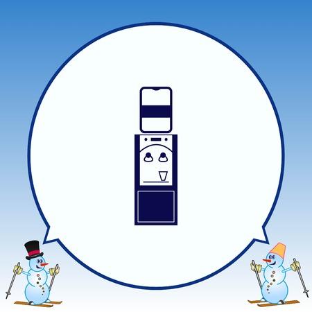worth: Water Cooler icon, vector illustration. Illustration