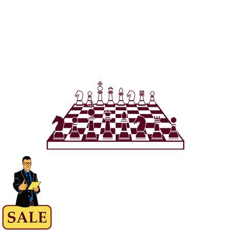 Icon chess pieces, illustration.