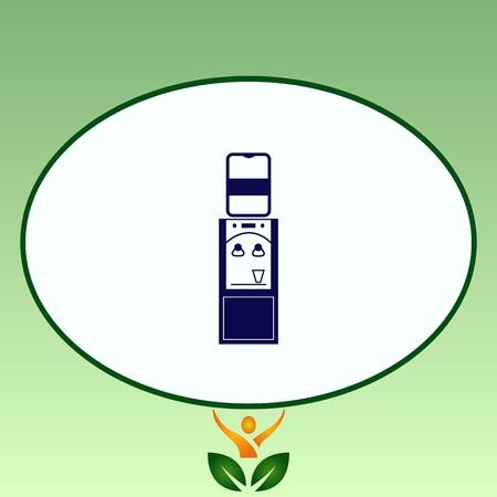 pressing: Water Cooler icon, vector illustration. Illustration