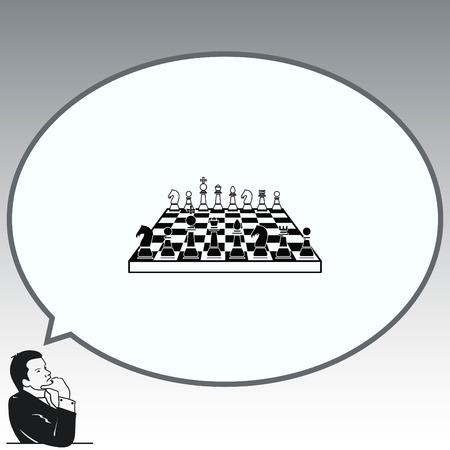 tactics: icon chess pieces, vector illustration. Illustration