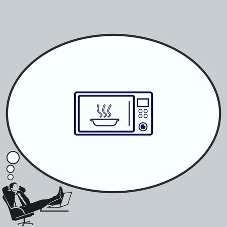 steel industry: Home appliances icon. Microwave icon. Illustration