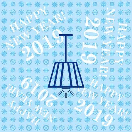 Home appliances icon. Table lamp, floor lamp, chandelier icon. Vector illustration. Illustration