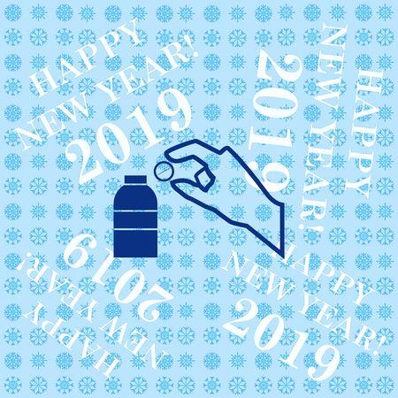 Pills and capsules icon, vector illustration. Иллюстрация