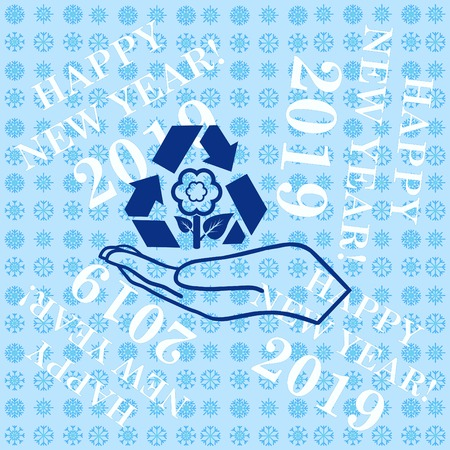 Throw away the trash icon, recycle icon Иллюстрация