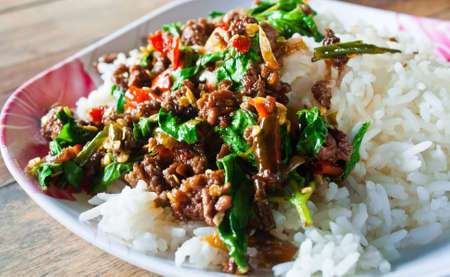 Thai food hot and spicy beef photo