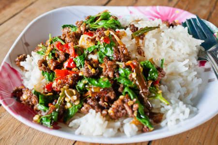 Thai food hot and spicy beef Stock Photo