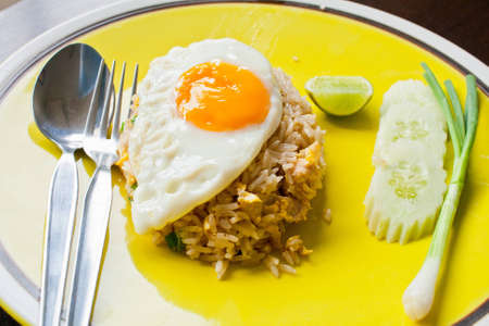Egg fried rice dishes yellow photo