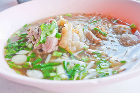 Beef noodles photo