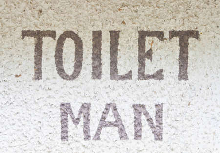Toilet on the wall photo