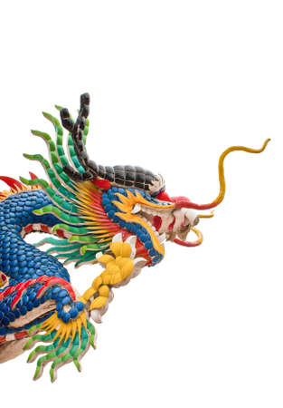 Chinese style dragon statue isolated Stock Photo